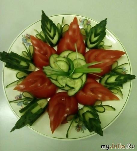 Овощное счастье