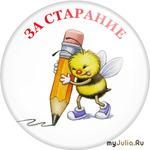 Анонс Жулиновской премии