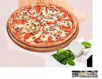 Пицца: