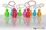 Что важнее - твое мнение или общественное?