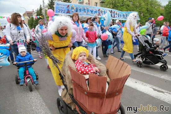 1 июня. 2018г   Карнавальное Шествие