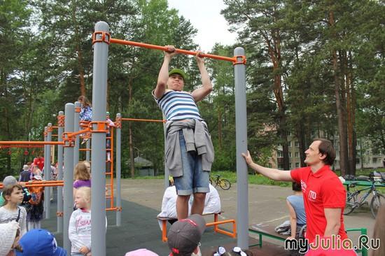Детский Спортивный  Праздник  НашГорода
