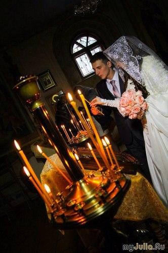 Свадьба НашГорода