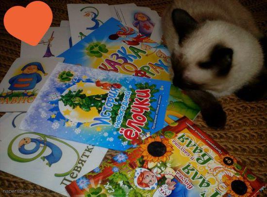 Мои книги и Юки