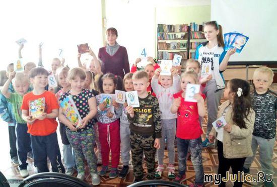 Я (Елена Костоусова) на встрече с детьми