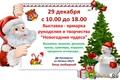 Приглашаю всех ростовчан и гостей нашего города!