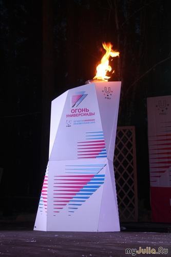 Огонь  Универсиады  в  Красноярске 2019 год