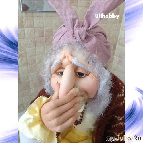 Баба Яга кукла интерьерная