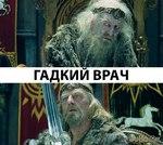 """""""Чудо-лекарь"""" читает автор"""