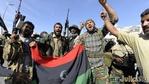 Ливни в Ливии