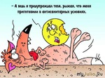Над чем смеялись в Одессе 100 лет назад