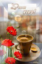 На первом месте - кофе