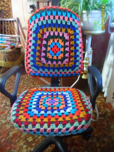 Веселенькое кресло