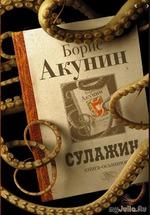 Необычная книга