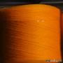 желто-оранжевый 600 руб/кг