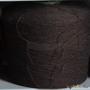 кофейное зерно. 600 руб/кг