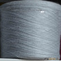 св серый. 600 руб/кг