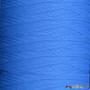 синий дождь. 600 руб/кг