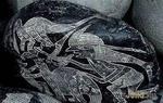 Чёрные камни Ики