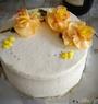 Торт Рафаэло.