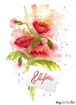 В душе весна, а в сердце счастье! С праздником, милые дамы!