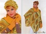 Комплект (берет, пончо, перчатки и сумка) крючком Автор модели Галина Кавизина.