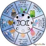 Колесо года - праздники и языческие ритуалы кельтских традиций и последователей Викки