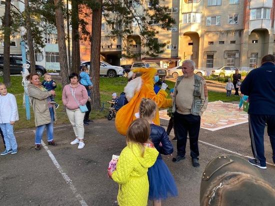 Веселый Осенний праздник дружного двора  2020 года