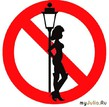 НЕ «Наташа»