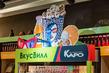 В кино со «ВкусВилл»! Кинотеатры «КАРО» расширяют ассортимент healthy-food