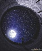 Глоток Луны