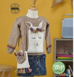 Маленькая лама - пуловер и сумка